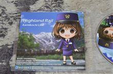 アルピコ交通渕東なぎさキャラクターボイスCD Vol.1・・・?・・・続き有るの?