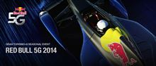 Red Bull 5G 2014 、あと少し...