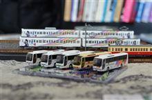 TOMYTEC1/150スケール(Nゲージクラス)中央高速バス5台セットA