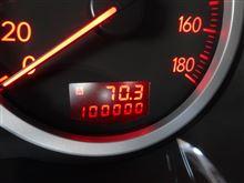 100,000キロ