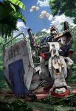 機動戦士ガンダム 第08MS小隊 久しぶりに見た