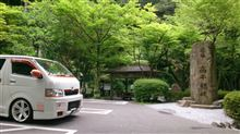 2014/05/31 06/02まで親孝行旅行in九州の知覧・高千穂に行ってきました♪