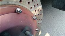 2ピースローターのボルト補修完了!