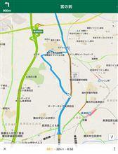 驚きのGoogle Map