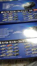 京商ミニカーシリーズ
