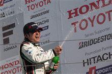 Super car race 2014 Rd.4