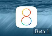 iOS 8.0 beta 1