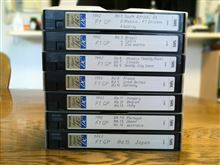 Fuji-TV F1 GRAND PRIX 1992