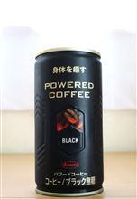 今日のドリンクは コーワ パワードコーヒー ブラック無糖━━━━━━(゚∀゚)━━━━━━ !!!!!!!