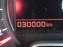 目指せ30万キロC5版 第7回   距離伸びねぇ…