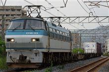 EF66-133