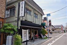 「麺榮 王様のラーメン」2 -宇都宮-
