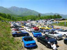 『福島わっしょいオープンカー祭り』に行って来た!