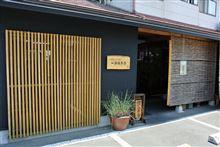 「一品香 駒生店」5 -宇都宮-