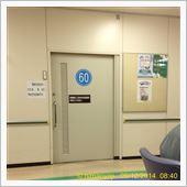 病院検診の前に散策