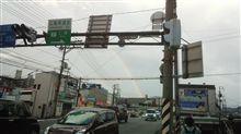 はっきり!な、虹。
