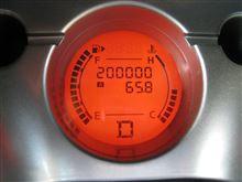【デュアリス】200,000【20万キロ達成】