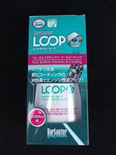 ガソリン添加剤:シュアラスターLOOP注入