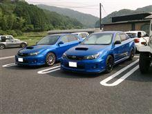 埼玉県から岡山県へ自走で来られたみん友さんの歓迎オフ♪♪