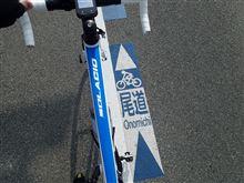 ロードで初サイクリング