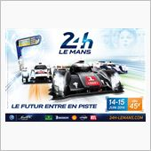 2014 ル・マン24時間耐 ...