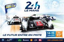 2014 ル・マン24時間耐久レース