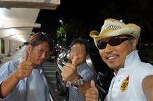 シリーズ!キクリンという男2 (動画アリ)