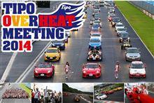 Tipo overheat meeting 2014