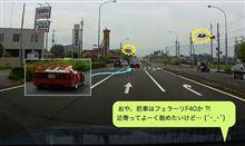 黄色信号のジレンマとi-DM
