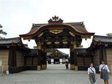 そうだ京都へ行こう≧(´▽`)≦アハハハ