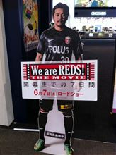 『We are REDS! THE MOVIE 開幕までの7日間』観ました。