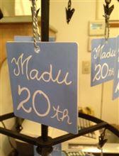 Madu Aoyama 20周年
