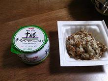 納豆菌と乳酸菌をぶち込む♪