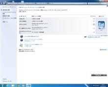 Dell DIMENSION5150Cの整備手帳