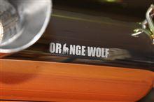 BMW E87 130専用 オレンジWOLFマフラー!