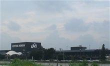 巨大ホームセンターの、そこんトコロ