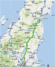 週末は東京まで自転車で往復617km走れるか?