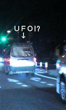 『UFO』・・・・に遭遇?