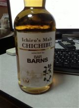 Ichiro's Malt 秩父 selected by BAR BARNS!