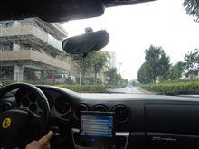 久々の休み 雨の中ドライブ・・・・