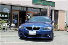 BMW E92 320 オレンジWOLF サスペンションキット お取り付け