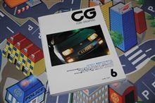 23年前のCG6月号のルノーたち