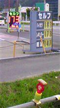 ガソリン高くなったよね…