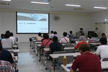 スバル太田工場見学セミナー