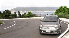 仙台港→コバルトライン