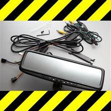 ドライブレコーダーをご検討のお客様に緊急のご案内!ルームミラーにドラレコ内蔵だから純正ミラーと交換するだけで、邪魔にならず簡単取付!「ドライブレコーダー搭載ルームミラーモニター(4.3インチ) 汎用品