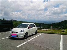 茶臼山へドライブ♪