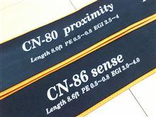 CN-80プロキシミティ。( ̄∇ ̄*)o