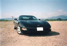 マイ・コルベット 15th Anniversary ① 1999-2003