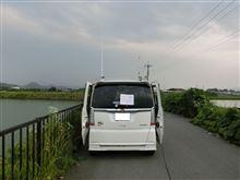 JCG27011C 兵庫県神崎郡福崎町18MHz移動運用